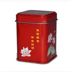 贵阳茶叶包装铁盒,茶叶包装铁盒1,华宝印铁制罐(优质商家)图片
