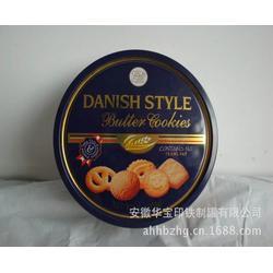 铁罐-安徽华宝-茶叶铁罐图片