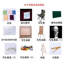 中小学音体美厂家 奥成体育(在线咨询) 中小学音体美厂图片