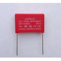 清远阻容电源-可定制阻容电源-柏琦电子图片