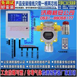 济南格安_齐齐哈尔液化气报警器_液化气报警器怎样维修图片