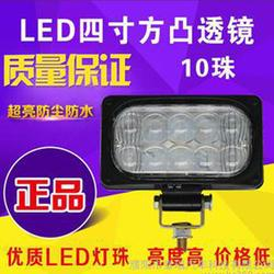 led汽车灯,泰瑞汽车科技(在线咨询),黑龙江汽车灯图片