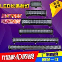 牡丹江长条灯-泰瑞汽车科技-汽车led长条灯图片
