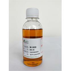 山东聚合醇胺多少钱一吨,【宏恩助磨剂母液】,泰安聚合醇胺图片