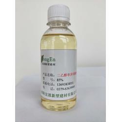 大同混凝土增强剂原料-液体混凝土增强剂原料成分(宏恩)