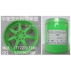 轮廓喷涂绿色荧光粉图片