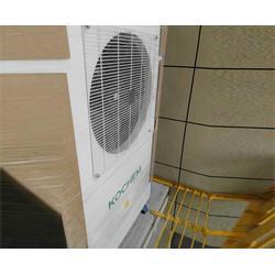 安徽空调地暖一体机_合肥亿康冷暖_中央空调地暖一体机图片