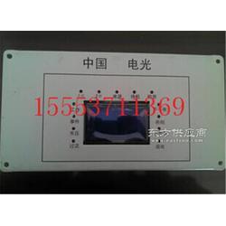 GWZB-106GY高压微机保护装置-傲然上市图片