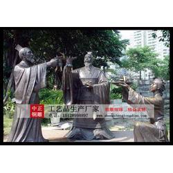 中正铸铜雕塑厂家-定做匡衡人物铜雕-铜雕图片