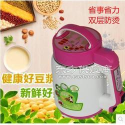 家用豆腐机 全自动加热多功能现磨豆浆机 养生五谷米糊机 大容量图片