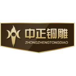 德阳城市雕塑|中正铸铜雕塑厂家|当地著名城市雕塑图片