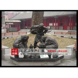 步行街人物铜雕,承接步行街人物铜雕订做步行街人物铜雕厂家销售图片