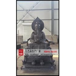 三清铜像厂家、三清铜像、中正铸铜雕塑厂家图片