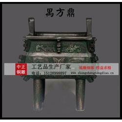 中正铸铜雕塑厂家、铜鼎、定做铜鼎厂家图片