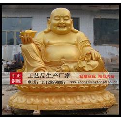 供应弥勒佛铜像、布袋弥勒佛铜像、中正铸铜雕塑厂家图片