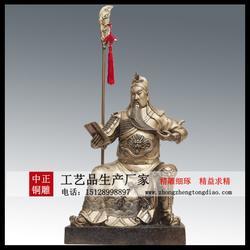 中正铸铜雕塑厂家、哪里定做关公铜像、关公铜像图片