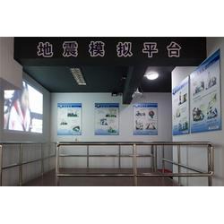 游乐设备,地震模拟平台科普展品,游乐设备销售图片