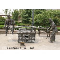 昌平人物雕塑|昌盛铜雕(在线咨询)|人物雕塑