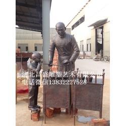 丰台房地产人物雕塑,昌盛铜雕,房地产人物雕塑图片