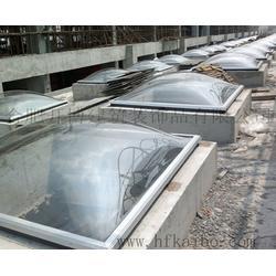 通风采光天窗厂家、合肥开博采光罩(在线咨询)、安徽采光天窗图片