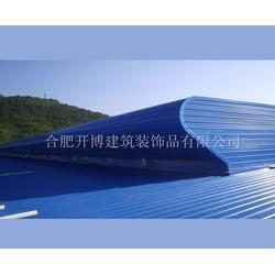 安徽通风天窗-合肥开博建筑装饰品-通风天窗供应商图片