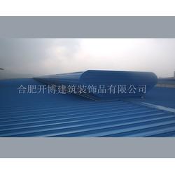 合肥开博采光罩_湖北通风天窗_厂房通风天窗图片