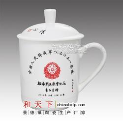 纪念礼品茶杯定制图片