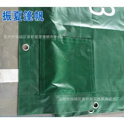 篷布-码头篷布-苏州振夏篷帆布厂(推荐商家)图片