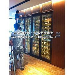 临沧市不锈钢酒柜|恒温不锈钢酒柜|红酒柜图片