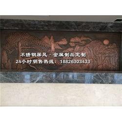 展示架,临沧市不锈钢屏风,新中式不锈钢屏风图片