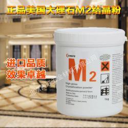大理石结晶药剂,西联创兴,大理石结晶药剂代理公司图片