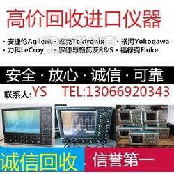 回收知用 CP4040高频示波器电流探头图片