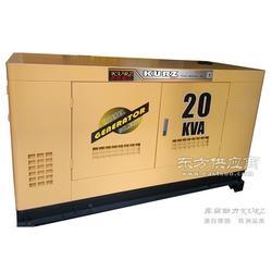 50kw柴油发电机多少钱-全自动50千瓦柴油发电机图片