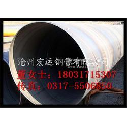 X42-X70管线管生产厂家标准API双面埋弧焊螺旋钢管图片