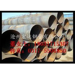 螺旋管标准 部标5040立柱用钢管 厂价直销 低 质量好图片