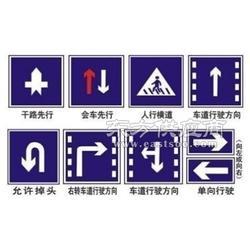 反光警示牌安装公司单位 道路标识标志牌图片