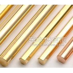 易切削无铅H62黄铜 H62环保黄铜板 h65环保黄铜棒图片