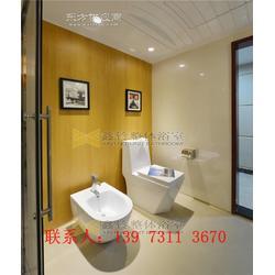 酒店整体浴室图片