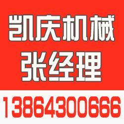 凯庆机械(图)-山西输送机工厂-河南输送机图片