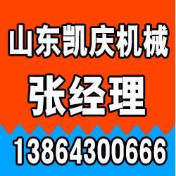淄博输送机质量好|淄博输送机|凯庆机械(查看)图片
