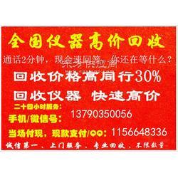 全国回收DTX1800、回收DTX-1800图片