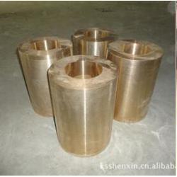 上海铜铸造_铜铸造公司_昆山申鑫(优质商家)图片