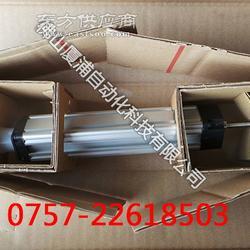 拉杆电子尺LWH0300,LWH0400,LWH0425,注塑机电子尺LWH0550,LWH0200图片