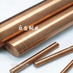 7.0磷铜棒,7.0特硬磷铜棒,7.0半硬磷铜棒