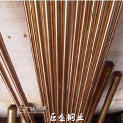 供应10mm-11mm-12mm磷铜棒