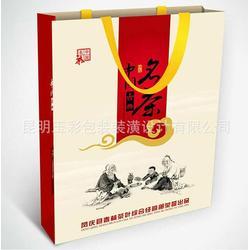 茶叶包装盒-茶叶包装盒-玉彩包装图片