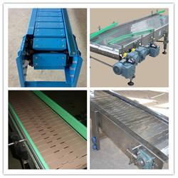 滚筒板链输送机、(洛阳芳华)、郑州板链输送机生产厂家图片