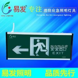 消防应急照明灯新国标LED灯疏散应急灯楼道走廊安全出口指示灯图片