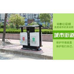 南充钢制垃圾桶生产厂家_广安钢制垃圾桶_钢制垃圾箱(查看)图片
