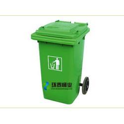 环泰桶业_诸暨塑料垃圾桶_塑料垃圾桶100l图片